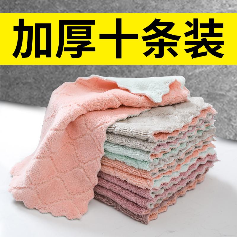 洗碗布不沾油厨房用品抹布家务清洁擦桌毛巾吸水不掉毛刷碗百洁布