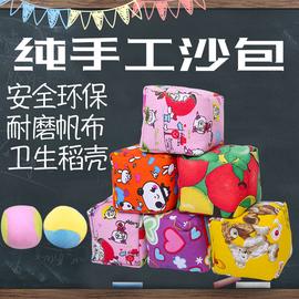 幼儿园沙包儿童丢沙包小学生训练户外手抓手工沙包袋大号游戏道具图片