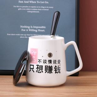 水杯少女心陶瓷杯帶蓋勺創意個性潮流可愛馬克杯大容量咖啡杯情侶