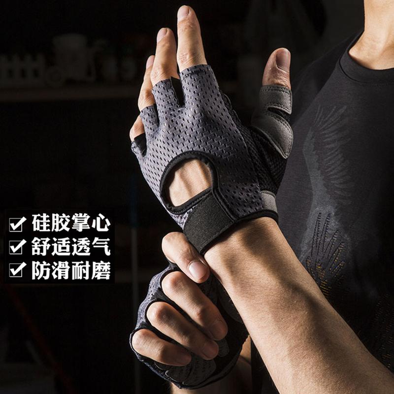 Мужские перчатки без пальцев Артикул 593717281390