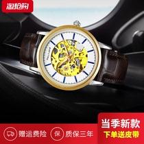 新款进口机芯男士手表机械表全自动防水镂空时尚石英男表2018