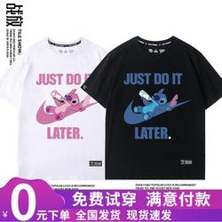 史迪仔联名T恤情侣装男2020夏季新款纯棉宽松大码短袖学生青少年