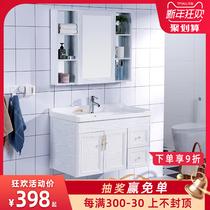 浴室柜组合小户型洗脸盆柜洗手面池洗漱台卫生间吊柜pvc卫浴智能