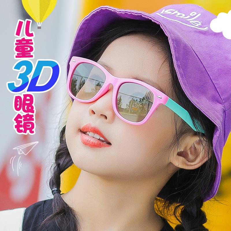 儿童3d眼镜电影院专用家用电视手机49.00元包邮