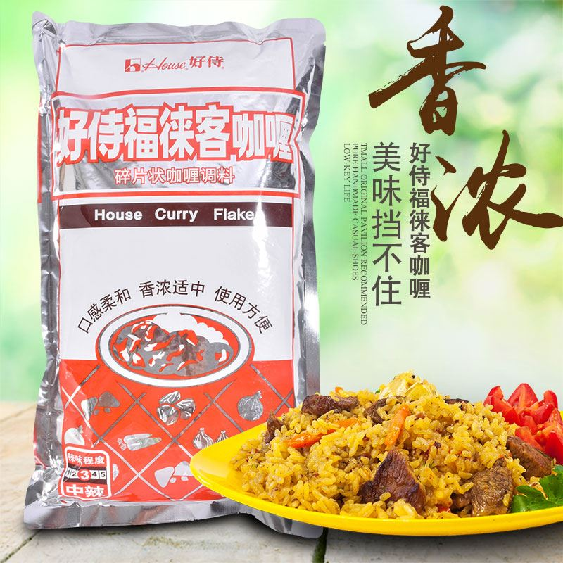 Fulaike curry minced medium spicy 1kg fulaike Japanese curry instant curry chicken beef rice