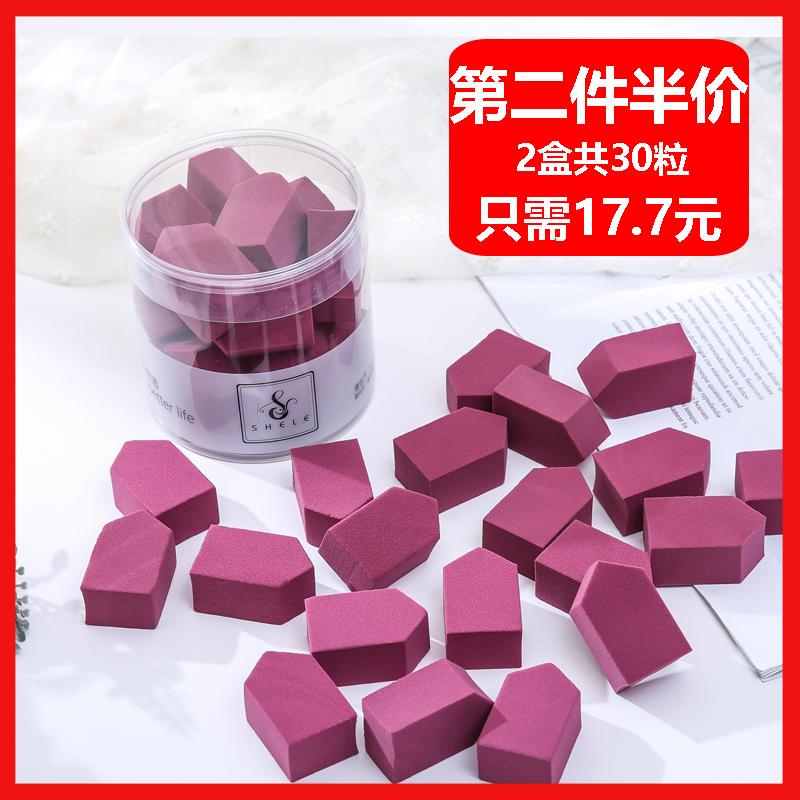 美妆粉扑化妆海绵葫芦粉底粉饼专用菱形气垫影楼粉扑干湿两用带盒