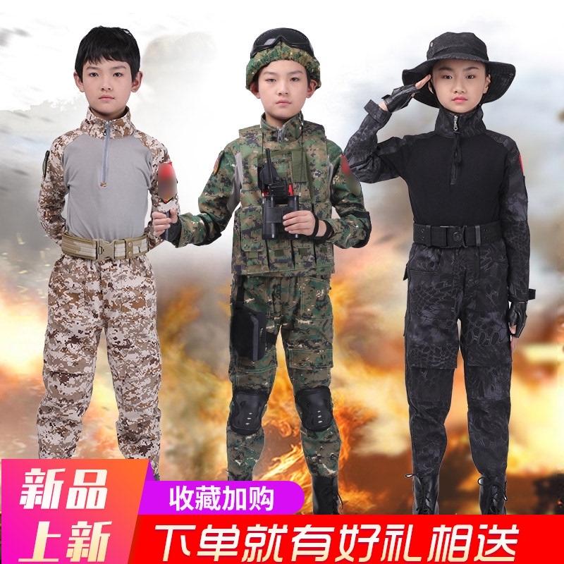 儿童迷彩服套装女