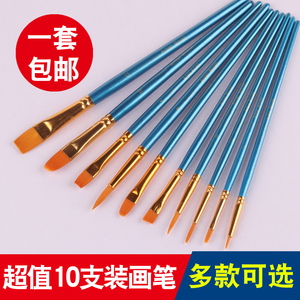 10支装蓝色杆尼龙毛套装学生笔刷