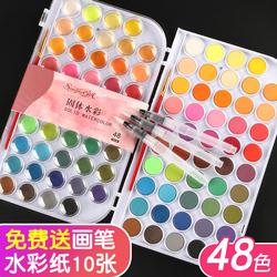 水彩颜料套装36色固体水彩颜料盒便携式爱涂绘初学者水粉饼手绘儿童学生固体色彩画水彩画笔绘画工具画画套装