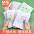 Chenguang primary school homework book standard field text book mathematics book English book exercise book new word book first grade field word grid kindergarten Chinese pinyin book small large square single line text book