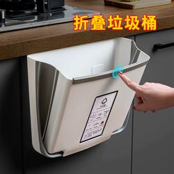 厨房折叠垃圾桶挂式橱柜门专用分类小拉圾筒家用北欧壁挂夹缝收纳