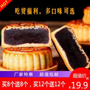 枣泥豆沙小月饼散装枣泥糕点老式豆沙月饼哈密瓜广式月饼近期零食