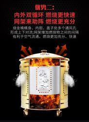 多用聚宝防火烧纸祭祀专用桶现代中式清明节火盆拜神香桶祠堂宝桶