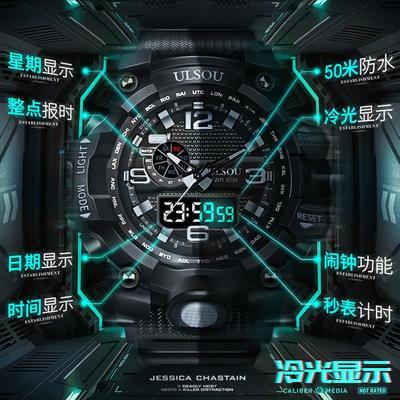 青少年手表男中学生特种兵战狼机械军表高中生运动中国警电子表