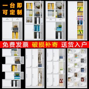 办公室文件柜铁皮资料档案铁柜矮柜财务凭证收纳柜员工储物更衣柜图片
