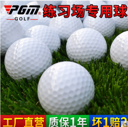 New driving range special golf practice ball blank double layer ball non second hand golf course special