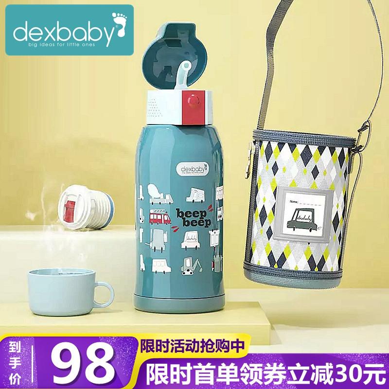 正品dexbaby儿童保温杯两用宝宝幼儿园小孩学生背带水壶防摔防漏