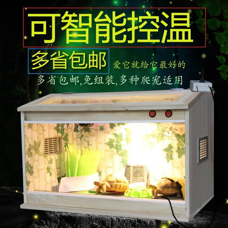 Temperature control small equipment lizard solid wood hedgehog breeding box raising wood incubator pet Sugar Glider portable