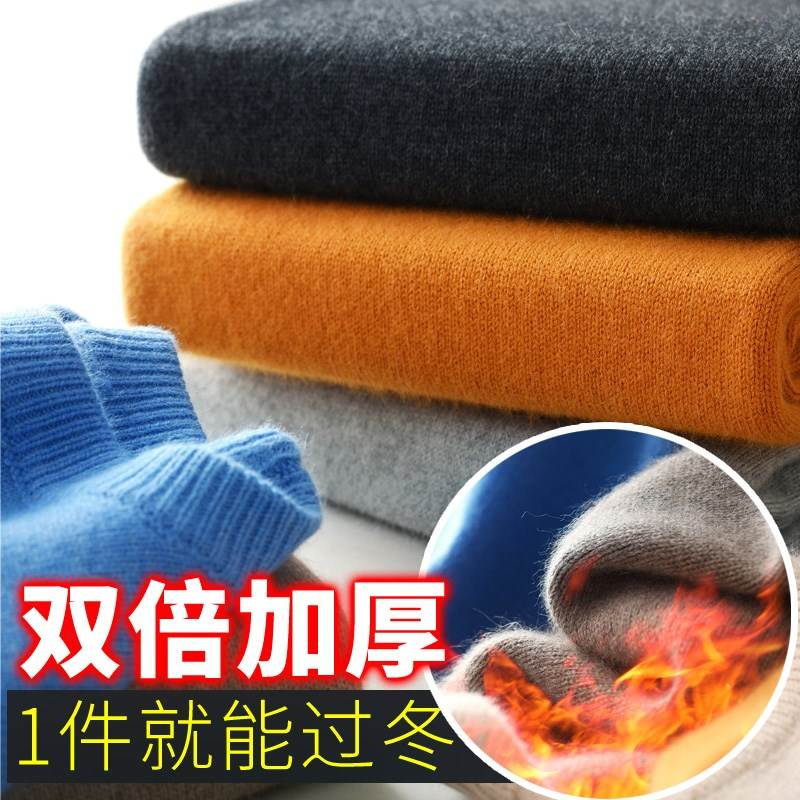 Large mens cashmere sweater mens fat thin sweater knitted sweater business plus large winter coat thickened