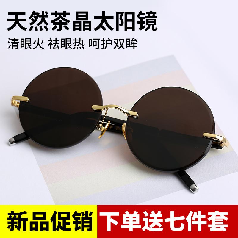 水晶眼镜男女款纯正品天然复古清凉养眼圆形高档水晶太阳镜石头镜