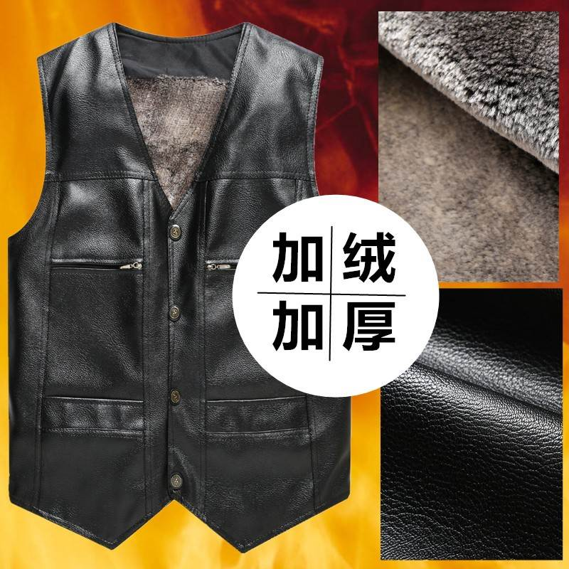Middle aged and old mens plush and thickened Multi Pocket Leather Vest