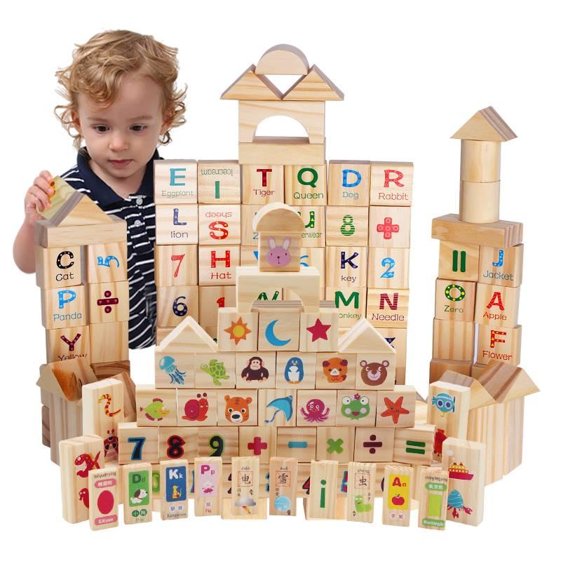 动手大脑用品拼图1-3周岁耐玩想象力教具房子防磨豪华酷炫积木,可领取元淘宝优惠券