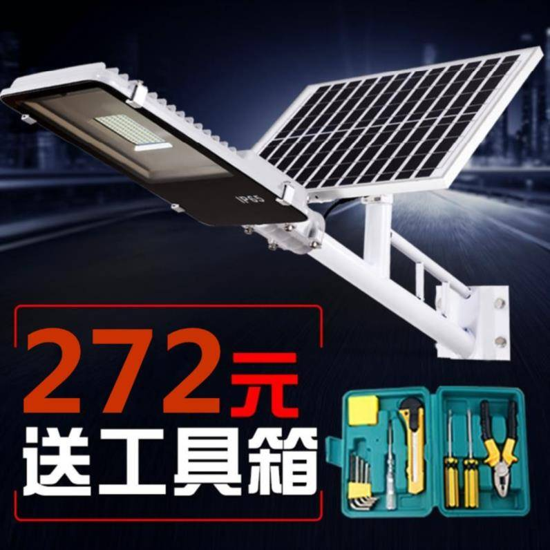 Lighting garden lamp street lamp garden lamp lawn waterproof one outdoor square wall lamp family warm light new Chinese style