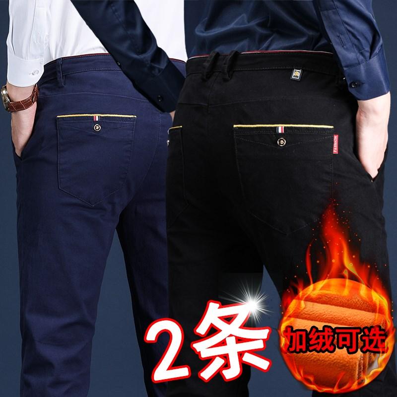 男士休闲裤直筒宽松加绒加厚西裤百搭修身秋冬款长裤子男外穿潮流