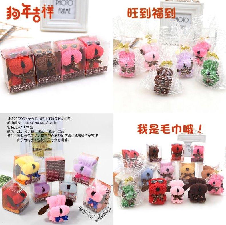 Wedding cake shop gifts towel dog batch sales promotion kindergarten activities prizes gifts