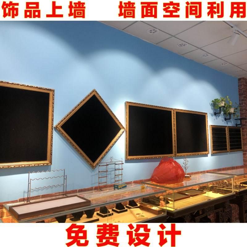 珠宝首饰展示架项链架耳钉饰品上墙画相框带框绒布板饰品店背景墙