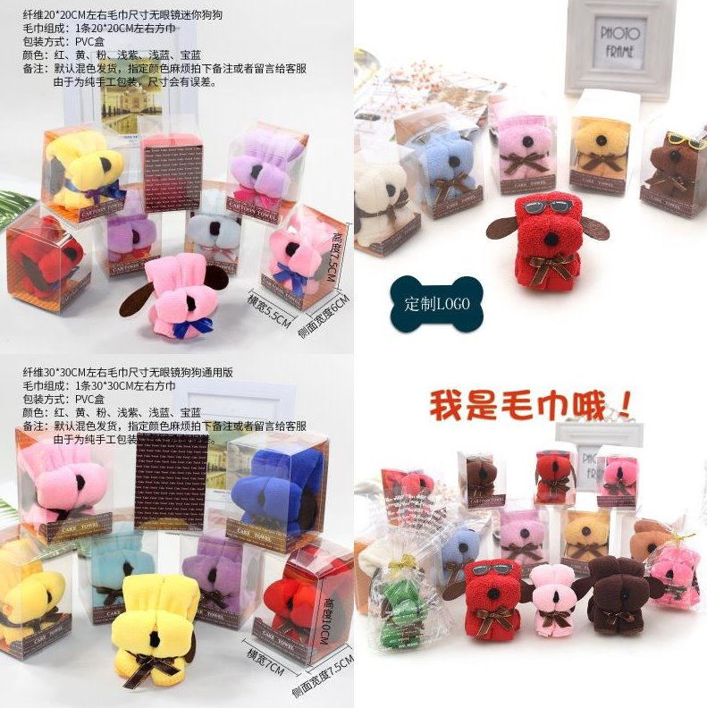 Company holiday wedding cake shop small gift batch method hair boxed employee benefits Mini cute small towel promotion