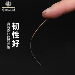 中研太和牌一次性无菌铜柄刃针毫针小针刀超微针刀针灸针