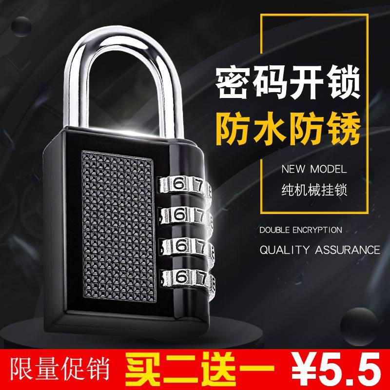 Metal gymnasium, locker, lock door, warehouse, Captain, Liang xiaolock, mini trunk, password lock, padlock