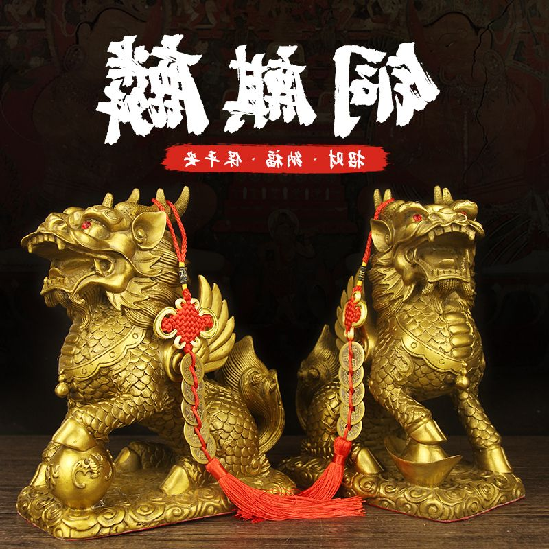 Home furnishing small high-grade accessories. Ornaments Kaiguang pure brass Kirin a pair of town house to ward off evil and attract wealth geomantic living room