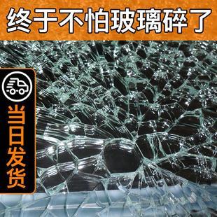 淋浴房保护贴膜浴室窗户门卫生间鱼缸钢化玻璃防爆膜防碎安全贴纸