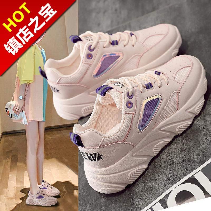 劲超特步步高潮官方旗舰店运动鞋包邮