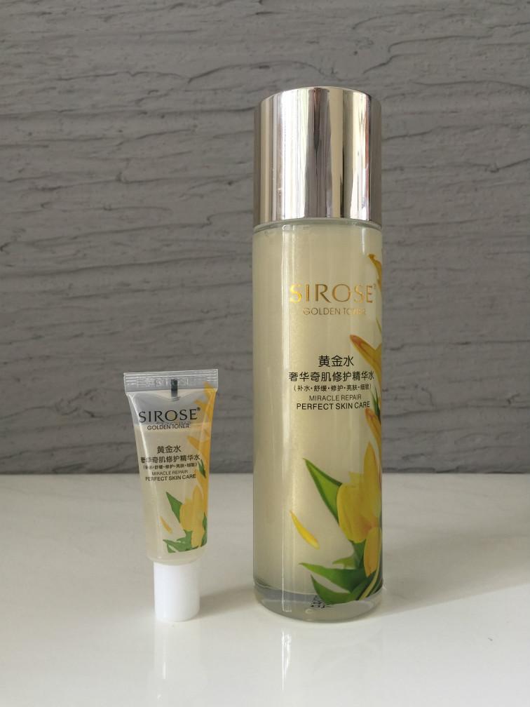 白皙黄金水奢华奇肌修护精华水保湿补水爽肤水亮肤正品