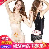 夏季超薄无痕收腹束腰提臀产后瘦身燃脂塑形连体塑身美体衣减肚子
