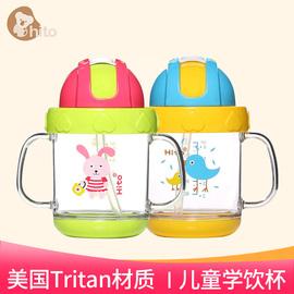 喜多吸管杯 幼儿园宝宝防漏吸管杯 儿童防摔学饮杯 婴儿水杯图片