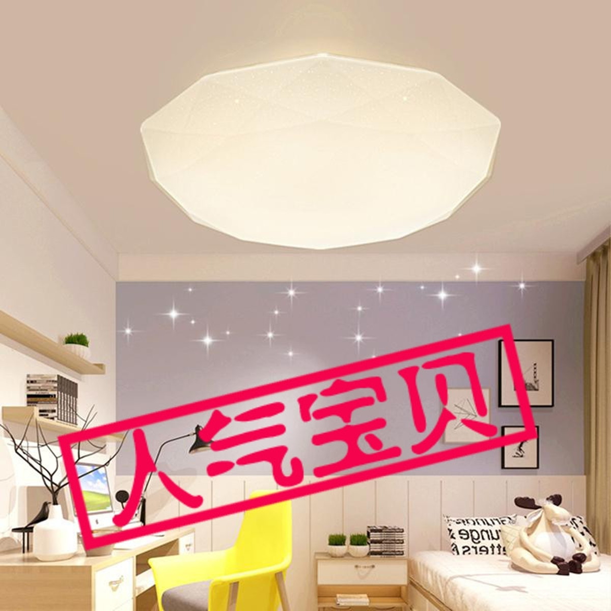 Потолочные лампы Артикул 568643069325