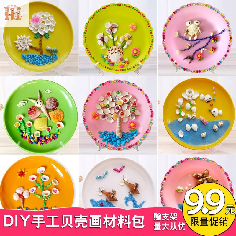 。 Shell conch hand painting DIY kindergarten hand made homework material package disk paste painting childrens benefits