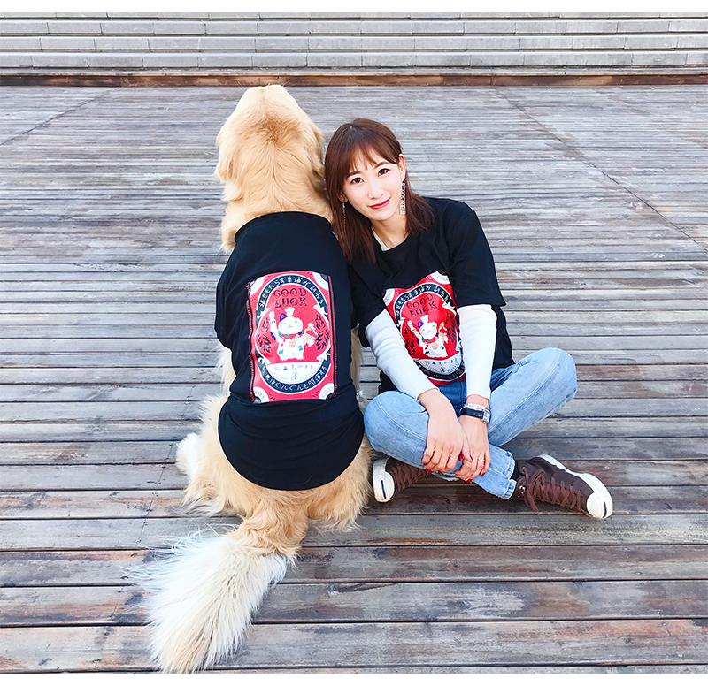 宠物亲子装网红招财猫t恤中大型犬金毛萨摩耶拉布拉多大狗衣服夏