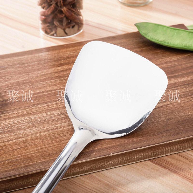 不锈钢锅铲汤勺长柄加厚炒菜锅铲炒铲厨房汤勺防烫铲勺挂孔套装