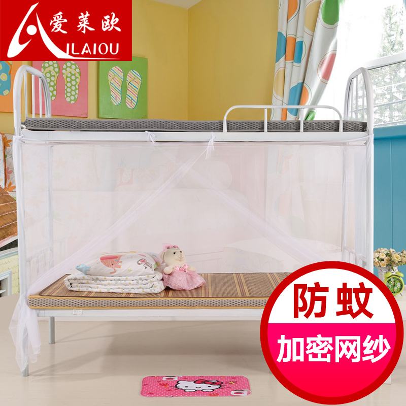 Student dormitory single bed mosquito net 1.2m 1.5 upper berth lower berth upper and lower berth 1.8m double bed household