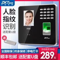 中控智慧人臉考勤機面部識別指紋打卡機刷臉簽到手指模打卡一體器