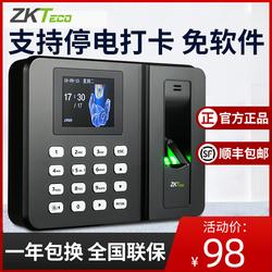 【支持停电打卡】zkteco指纹打卡机