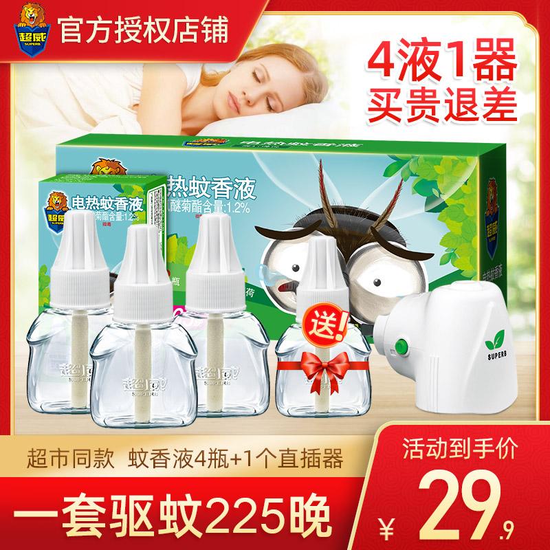 超威电热蚊香液补充液装家用灭蚊液