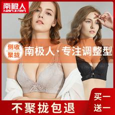 内衣女无钢圈大小胸聚拢调整型性感防下垂收副乳胸罩薄款无痕文胸