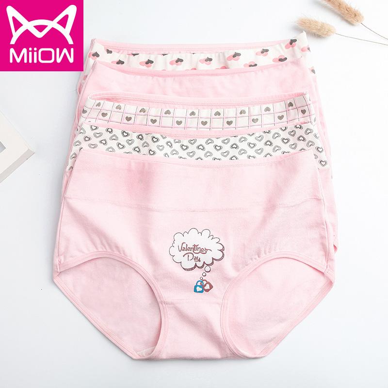 猫人少女内裤中学生短裤发育期女孩初中生高中女生纯棉大童三角裤