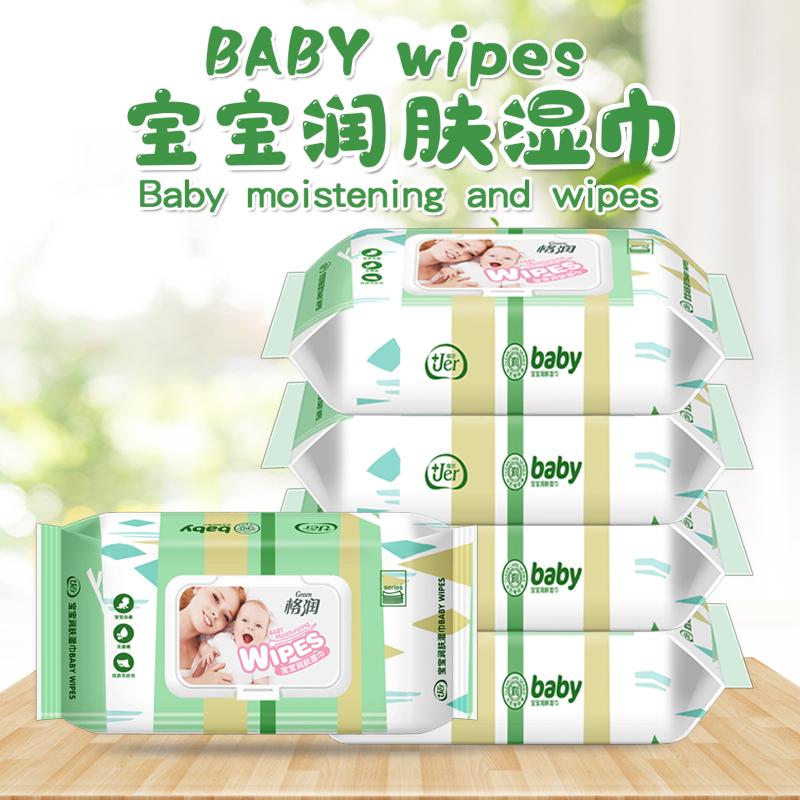 【限量抢购】共5包手口专用婴儿大包湿巾